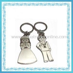 Metal Keychains for Wedding Gifts