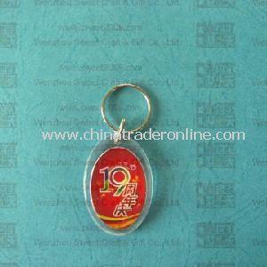 Photo Keychain from China