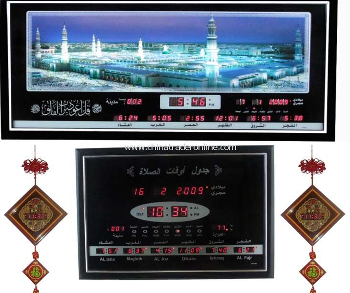 Islamic Muslim Azan Clock, LED Calendars, LED Clock, Islamic Clock from China