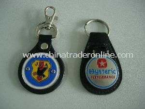Custom PU Leather Keychains with Car Brand Logo
