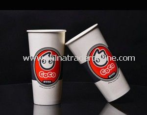 Disposable Paper Cup /Coffee Cup/Drinking Cup