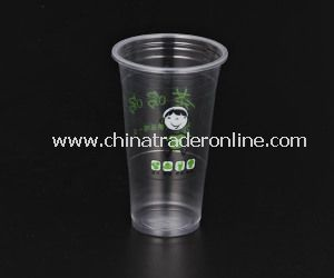 630ml Plastic PP Cup