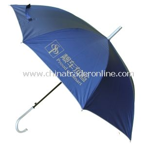 Promotional Umbrellas Logo Printing Umbrellas